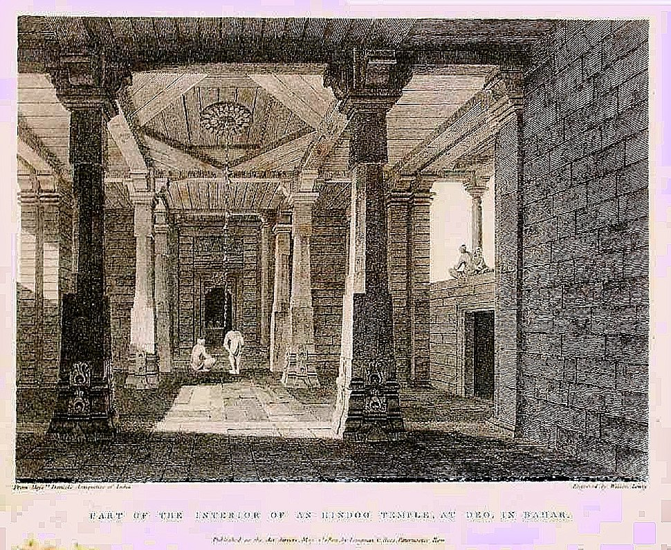 Part of the interior of an Hindoo Temple, at Deo, in Bahar, from Rees's Cyclopedia, 1802