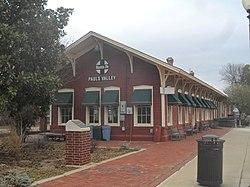 Pauls Valley Santa Fe Depot.jpg