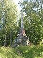 Pavlovsk 1028.jpg