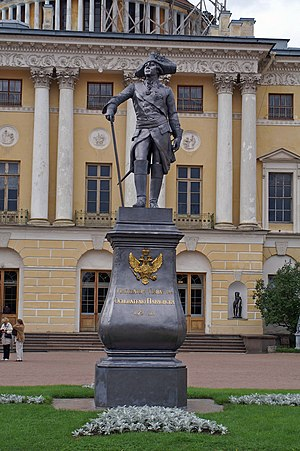 Paul I of Russia - A statue of Emperor Paul in front of the Pavlovsk Palace
