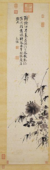 xu wei - image 6