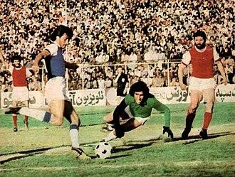 Shahid Shiroudi Stadium - Image: Persepolis Taj Amjadieh