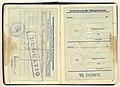 Personalsausweis für Deutsche Staatsangehörige, Deutsche Demokratische Republik, 1954 - Vers. 02-04.jpg