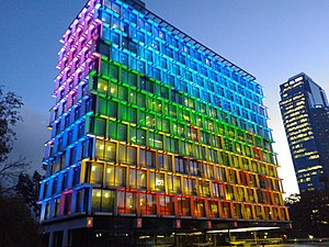 Perth Council House, illuminated, August 2012.jpg