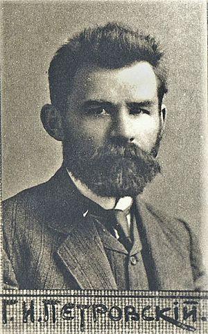 Grigory Petrovsky - Grigory Petrovsky, 1917
