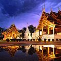Phra Singh Temple Chiang Mai 2012.jpg