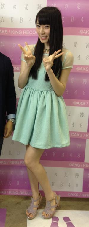 Sakiko Matsui - Image: Picture of Sakiko Matsui at Pacifico Yokohama on 17th May 2014