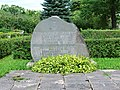 Piemiņas akmens - panoramio (2).jpg