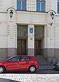 Pieni Roobertinkatu 1-3, Kasarmikatu 30-32. - Helsinki 2014 - G27544 - hkm.HKMS000005-km0000nes7.jpg