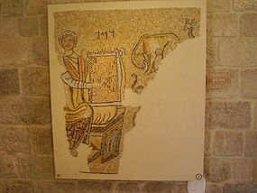 PikiWiki Israel 14995 Mosaic of David playing the harp.JPG