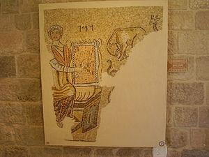Gaza synagogue - Synagogue mosaic of King David