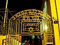 PikiWiki Israel 33036 Religion in Israel.JPG