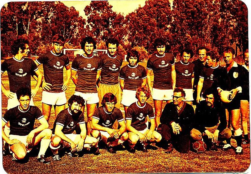 הפועל נאות מרדכי 1975