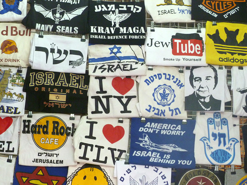 חולצות בשוק הכרמל תל אביב