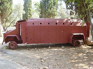 Yehiam convoy - Image: Piki Wiki Israel 5220 armoured bus in yechiam convoy memorial sitr