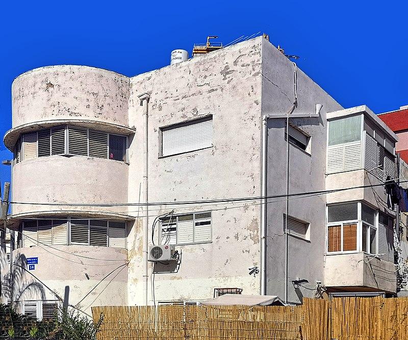 הבית ברחוב הלפרין 5 ראשון לציון