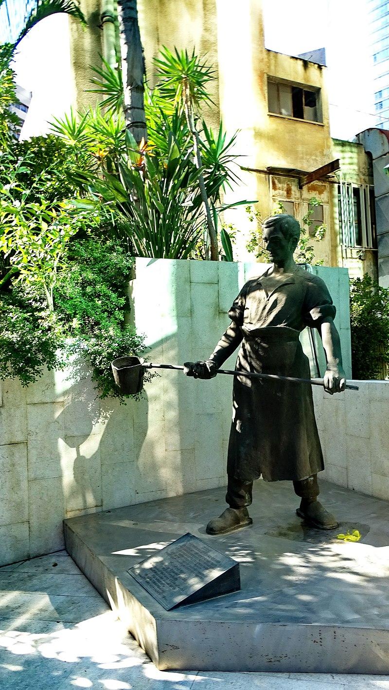פסל היוצק ברמת גן