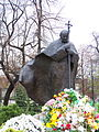 Piotrków Trybunalski - Pomnik Jana Pawła II 02.JPG