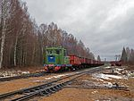 Pishchalskoye peat railway TU4-2170.jpg