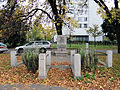 Place of National Memory at 77 Wolska Street - 01.jpg