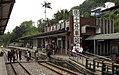 Platform 1, TRA Shihfen Station 20130301.jpg