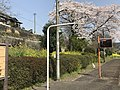 Platform of Onoya Station.jpg