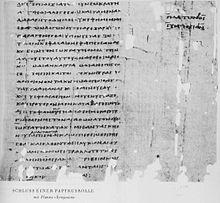 http://upload.wikimedia.org/wikipedia/commons/thumb/c/ca/Plato_Symposium_papyrus.jpg/220px-Plato_Symposium_papyrus.jpg