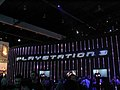PlayStation 3 hall at E3 20060510.jpg