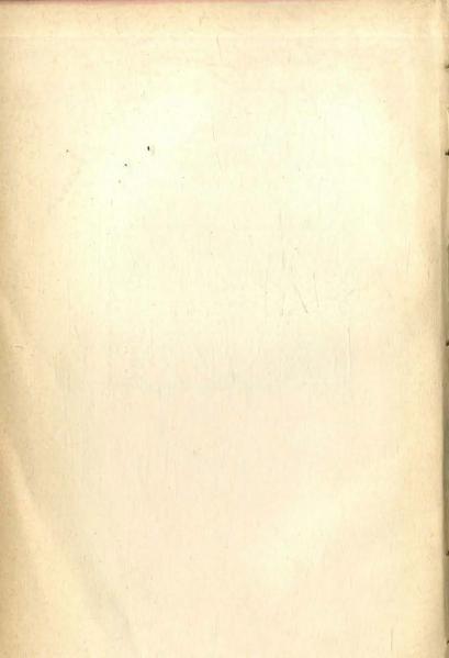 File:Poemi (Esiodo).djvu