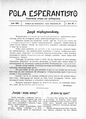 Pola Esperantisto 1906-07 Nr 01 okładka.png