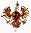 Polish eagle with a garnet body.jpg