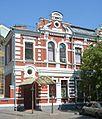 Poltava Pylypa Orlyka (Paris Commune) Str. 42 Mansion 01 (YDS 6686).jpg