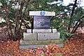Pomník padlých Rumunů (Havlíčkův Brod), Jihlavská, v areálu SZŠ, Havlíčkův Brod.jpg
