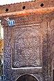 Porțile din Bălan Harghita,Hășmaș 04.jpg
