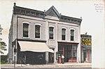Post Office, Sanford 001 (22130305242).jpg