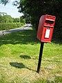 Post box at Grafton Flyford - geograph.org.uk - 850632.jpg