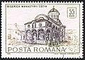 Posta Romana - stamp - Church Cozia - 2716.jpg