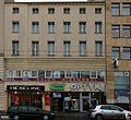 Poznań, Wolności 2 - fotopolska.eu (273670).jpg
