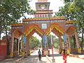 Prakatya baithakji mandir entrance.JPG