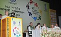 Pranab Mukherjee addressing at the inauguration of the 16th Indian Cooperative Congress, in New Delhi. The Union Minister for Agriculture and Food Processing Industries.jpg