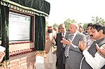President Breaks Ground for USAID-funded Faculty of Education at Islamia University, Bahawalpur (15615492082).jpg