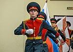 Presidential Cadet Corps.jpg