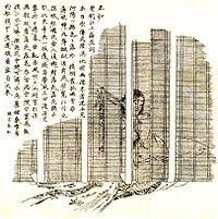 Zenken Kojitsu cover