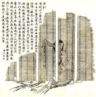 Zenken Kojitsu - Princess Uchiko, the first Saiin – from the Zenken Kojitsu