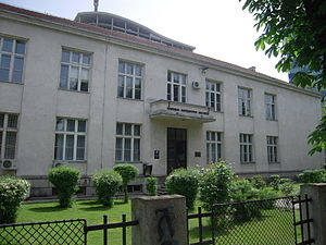 University of Banja Luka - Faculty of Natural Sciences and Mathematics