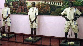 Prison uniform - Prison uniforms, India (museum exhibit)