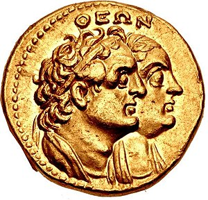 Magas of Cyrene - Berenice I, mother of Magas through her union with Philip, represented on a coin with her second husband, the powerful Ptolemy I.