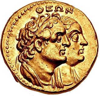 Berenice I of Egypt - Berenice I with her second husband Ptolemy I Soter.