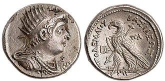 Cleopatra Selene of Syria - Ptolemy VIII