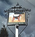 Pub sign - The Dog, Norton - geograph.org.uk - 336429.jpg